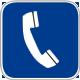 millich-phone